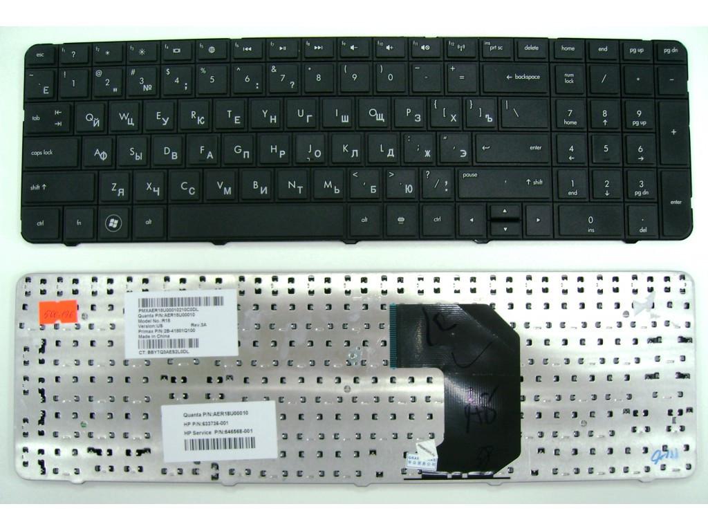 Клавиатура для ноутбуков HP Pavilion G7 черная UA/RU/US