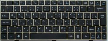 Клавиатура для ноутбуков Msi Wind U135, U160 черная с серебристой рамкой RU/US