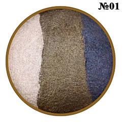 Тени для век LDM запеченные 3-х цветные, Цвета Белый, Темно Коричневый, Темно Синий. Тон 01