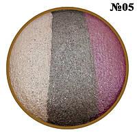 Тени для век LDM запеченные 3-х цветные, Цвета Светло Серый, Серый, Сиреневый Тон 05