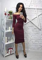 Демисезонное платье с открытыми плечами