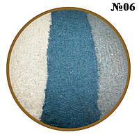 Тени для век LDM запеченные 3-х цветные, Цвета Светло Серый, Синий, Белый Тон 06