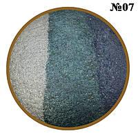 Тени для век LDM запеченные 3-х цветные, Цвета Светло Серый, Серый, Темно Серый Тон 07