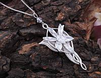 Кулон Арвен  Свет вечерней звезды (Evenstar) Властелин колец