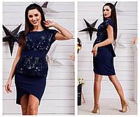 Темно-синий женский костюм с юбкой из крептрикотажа и верх с вышивкой и паетками.  Арт-6536/52