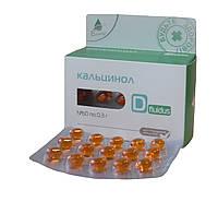 Кальцинол D fluidus (жидкий) ТМ «Эликсир» 60 капсул
