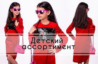 Платья осень весна для девочек трикотаж