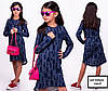 Детские платья для девочек модные теплые интернет  магазин, фото 2