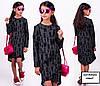 Детские платья для девочек модные теплые интернет  магазин