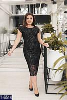 Вечернее платье T-6514 (48-50, 52-54, 56-58) — купить Вечерние платья XL+ оптом и в розницу в одессе 7км