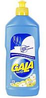 GALA жидкость для мытья посуды 500мл