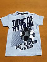 """Футболка подростковая для мальчика 10-14 лет,""""Мяч-перевертыш"""",белого цвета"""