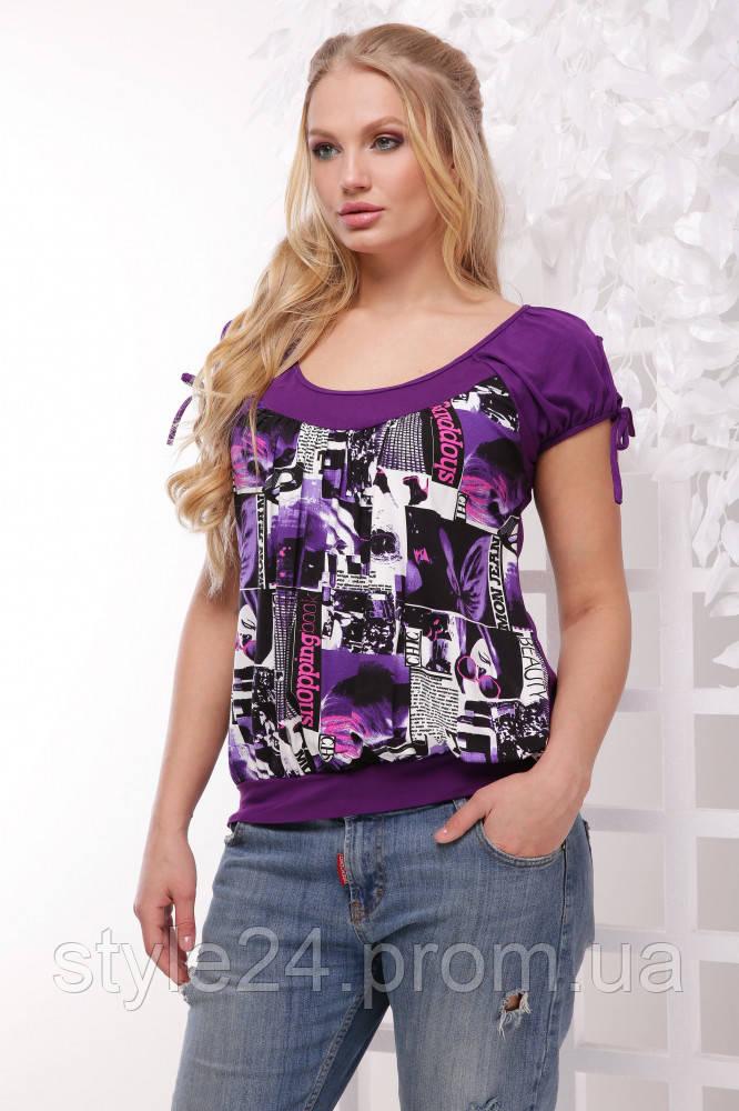 ЖІноча футболка великих розмірів (50-56)  продажа d9f1c44b871fc
