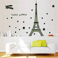 """Наклейка на стену, наклейки в гостинную """"Loves in Paris"""" 1м40см*175см светятся в темноте (лист60*90см)"""