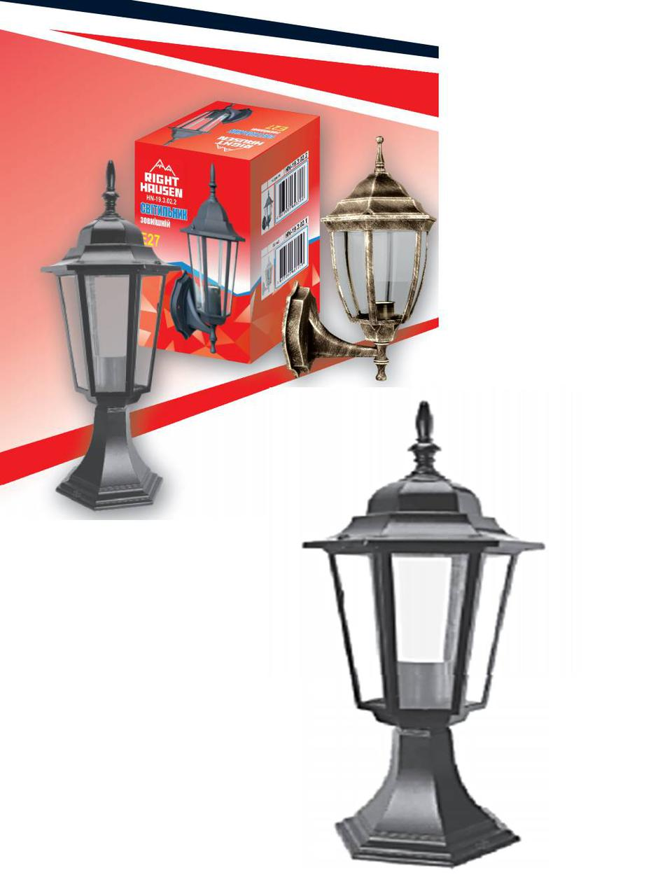 Светильник садово-парковый столбик черный Right Hausen