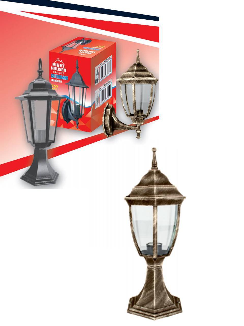Светильник садово-парковый столбик античное золото Right Hausen