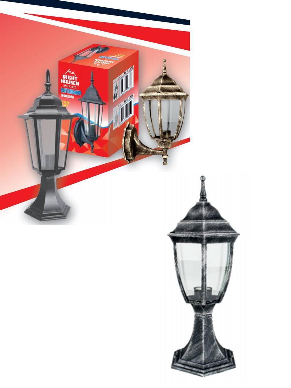 Светильник садово-парковый столбик античное серебро Right Hausen