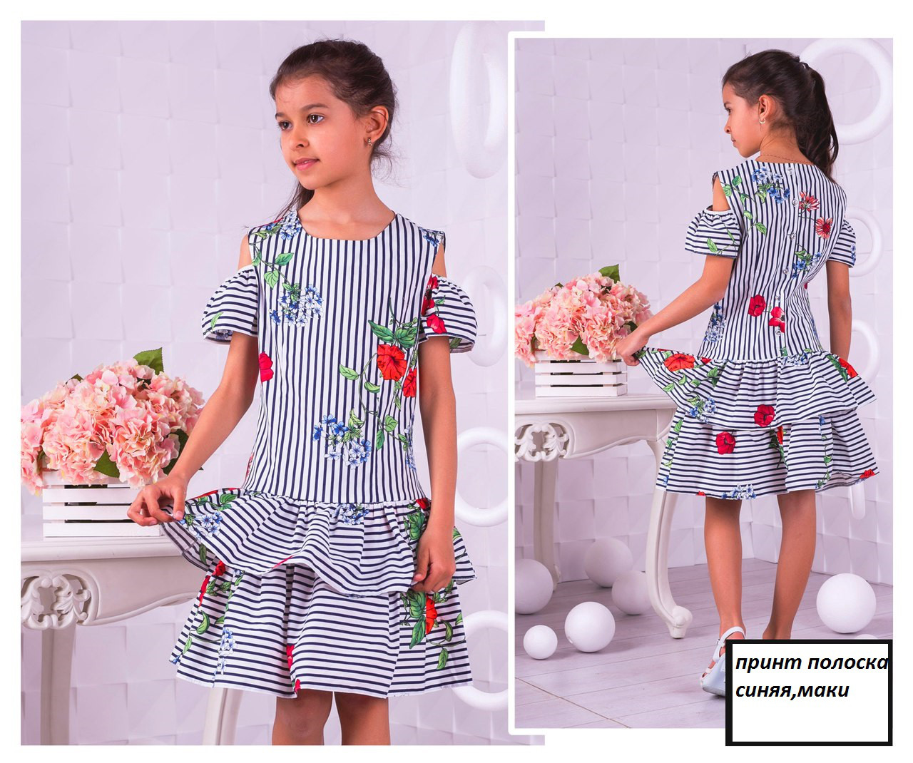 398a0093dffe494 Модные детские платья и сарафаны летние для девочек, цена 365 грн., купить  в Харькове — Prom.ua (ID#698767585)