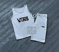 Летний комплект майка и шорты Vans Ванс серый (РЕПЛИКА)