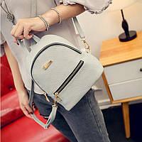 Рюкзак женский мини для девушек, девочек (серый), фото 1
