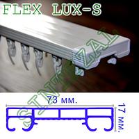 Бесшумный карниз для штор FLEX LUX-S, двухрядный.