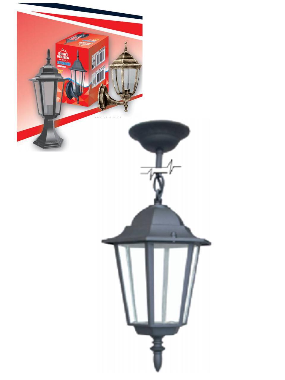 Светильник подвесной садово-парковый черный Right Hausen HN-193032