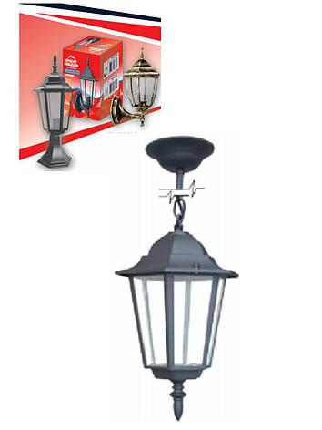 Светильник подвесной садово-парковый черный Right Hausen HN-193032, фото 2