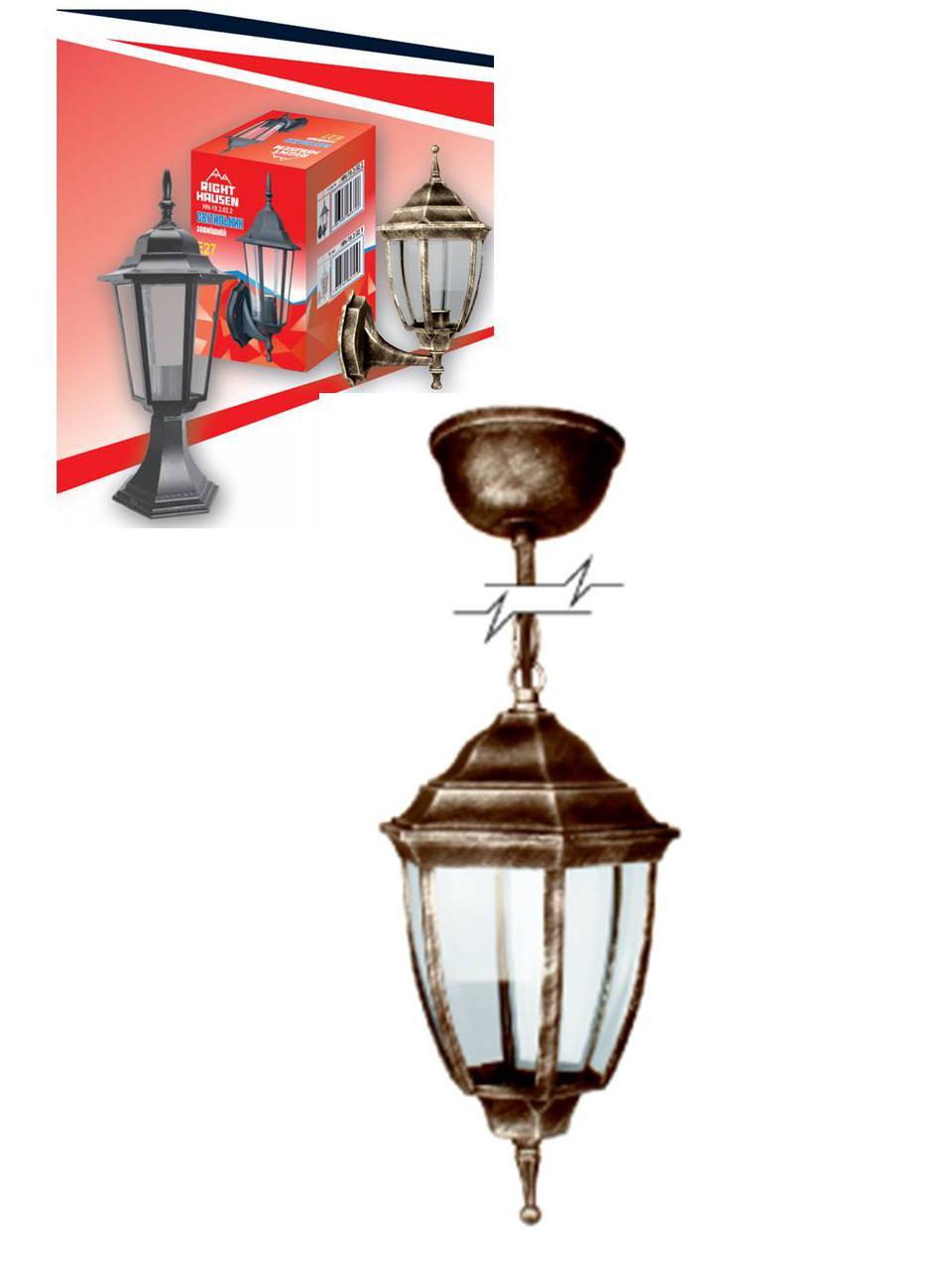Светильник подвесной садово-парковый античное золото Right Hausen