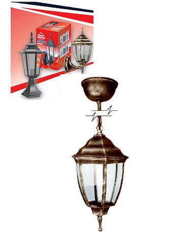Светильник подвесной садово-парковый античное золото Right Hausen, фото 2