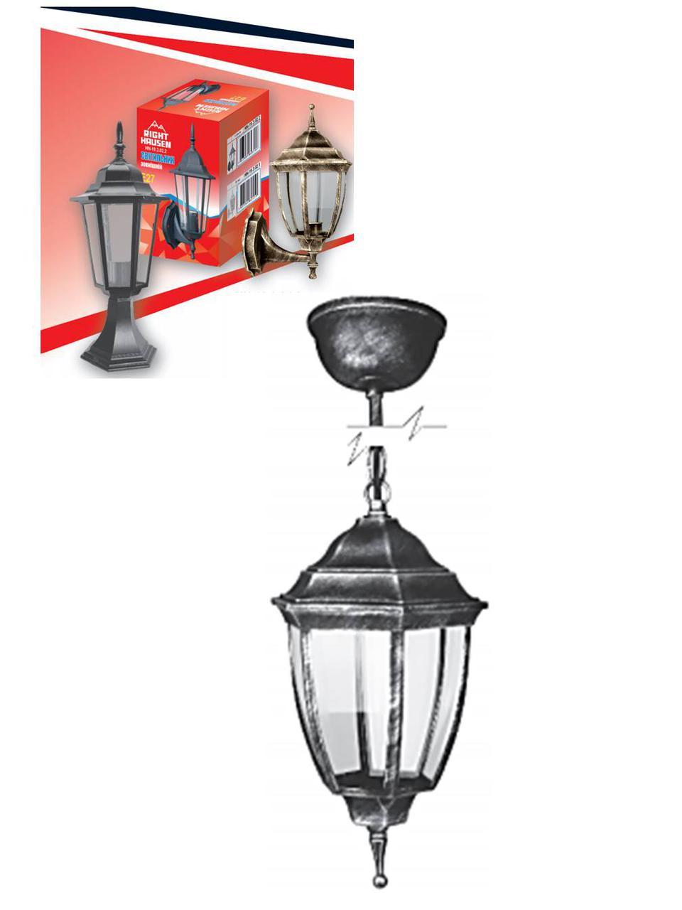 Светильник подвесной садово-парковый античное серебро Right Hausen