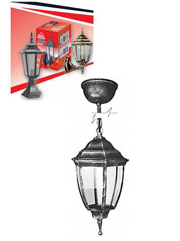 Светильник подвесной садово-парковый античное серебро Right Hausen, фото 2