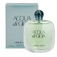 Женская парфюмированная вода Armani Acqua di Gioia (реплика)
