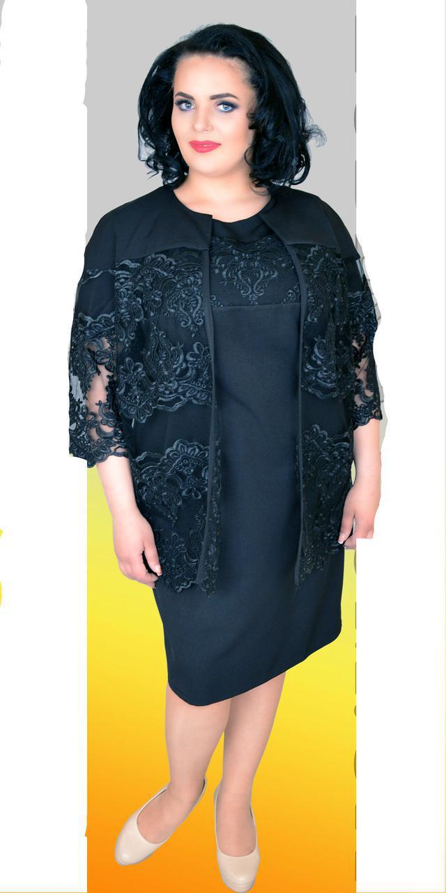 4dee0a562d8 Купить Элегантный женский костюм больших размеров 698796201 - Грация ...