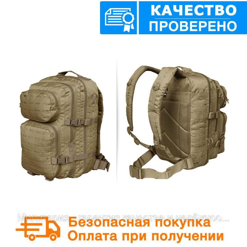 Штурмовой (тактический) рюкзак ASSAULT LASER CUT Mil-Tec by Sturm 36 л. (14002705)