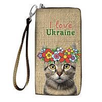 Кошелек Люблю Украину