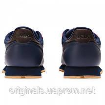 Кожаные кроссовки Reebok Classic Leather CN1815 на распродаже, фото 2
