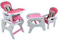 Кресло для кормления 3 в 1 HappyBe