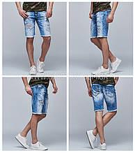 Мужские шорты Glo-Story