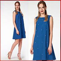 Летнее платье с жемчужинами  Эмили, электрик, фото 1