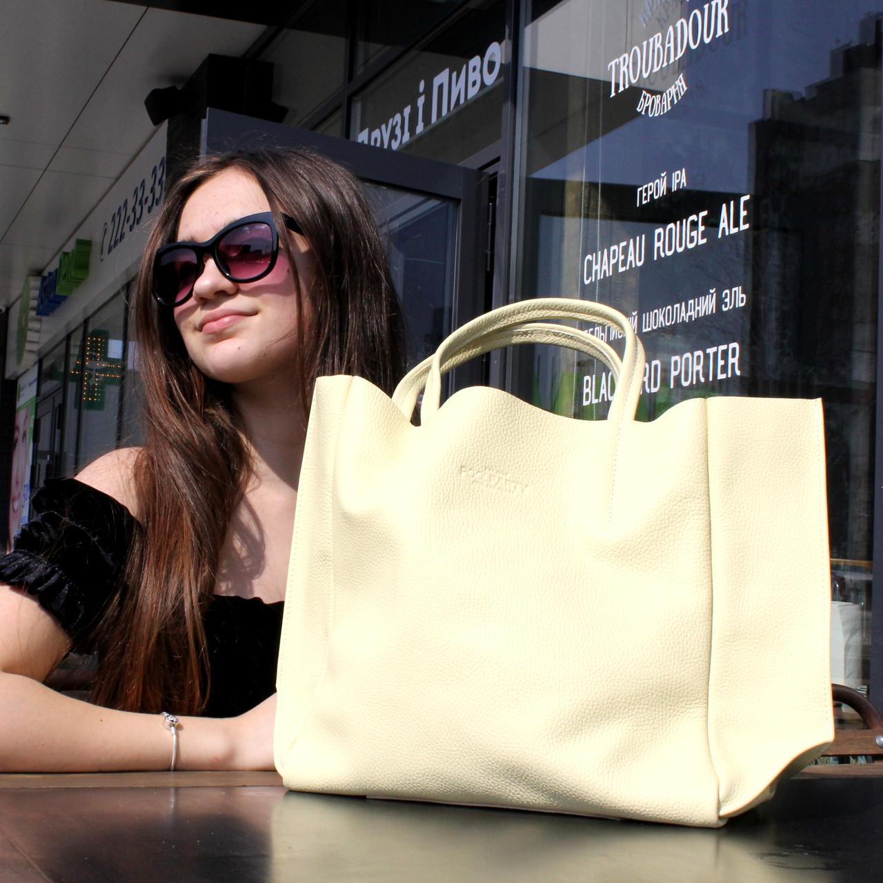 Кожаная сумка POOLPARTY Soho лимонад