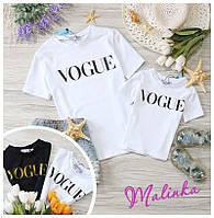 Модные парные футболки VOGUE и Ск (черные и белые)