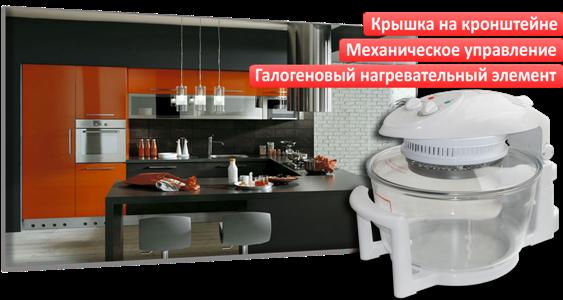 Аэрогриль Liberton LAG-04 HMF
