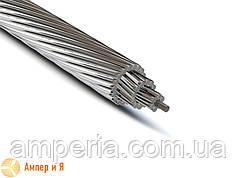 Провод алюминиевый неизолированный (голый) АС-120 ГОСТ (ДСТУ)