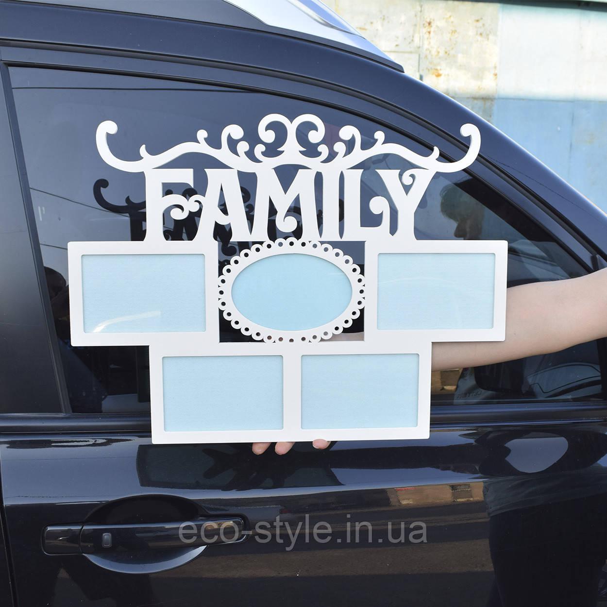 Фоторамка с надписью, фоторамка на стену, семейная фоторамка