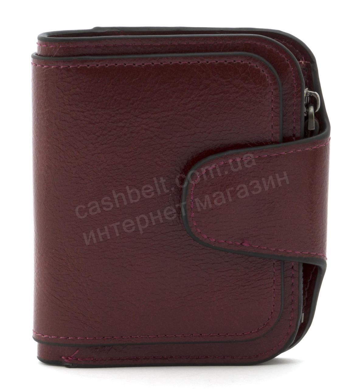 Женский компактный многофункциональный вместительный кошелек FUERDANNIart. 845вишневый