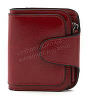 Женский компактный многофункциональный вместительный кошелек FUERDANNIart. 845красный, фото 1