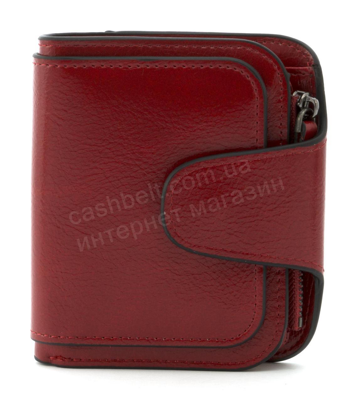 Женский компактный многофункциональный вместительный кошелек FUERDANNIart. 845красный