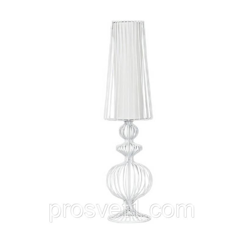 Настольная лампа Nowodvorski AVERIO 5125