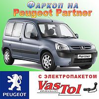 Фаркоп Peugeot Partner (прицепное Пежо Партнер), фото 1