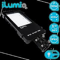 Светодиодный консольный светильник Ilumia 50Вт, низковольтный 12-24В, 4000К (нейтральный белый), 5500Лм, устан
